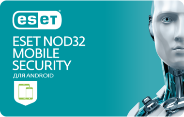 ESET NOD32 Mobile Security для Android
